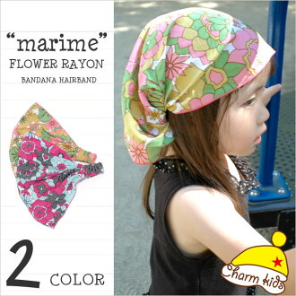 "Kids: ""marime"" フラワーレーヨンバンダナヘアバンドカチューシャ dance Sling costumes junior children bandana hairband headband fs2gm10P13oct13_b"