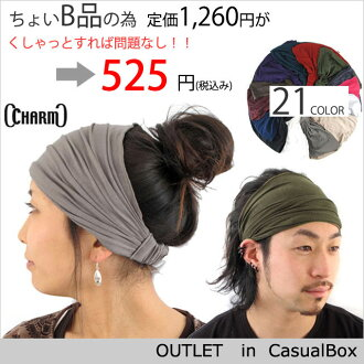 To outlet bandana abound turban here axe sport deodorant mens [product name: outlet ビスコースターバンヘア band: 10P13oct13_b