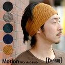 ヘアバンド ターバン メンズ レディース ヘッドバンド 帽子 商品名:Motionタックターバンヘアバンド