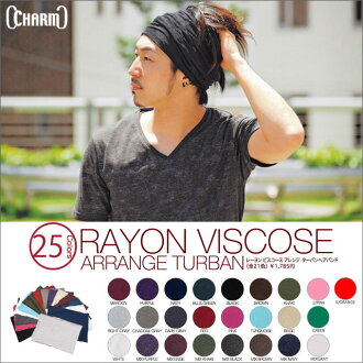 The Rayon Viscose headband from the Charm Arrange Series - Fully arrangable by the wearer, can be worn as a neck warmer. Popular for use in sports, outdoor activities and ofcourse casual wear.