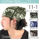 11th-cbt1-1