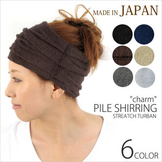 """charm, spontaneity パイルシャーリングターバンヘア band hairband towel キトナチュレ Yoga running sports Hat antiperspirants spring summer fs3gm"