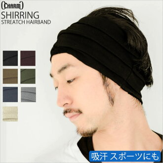 Shirring Stretch Headband - stretches for a secure fit so keep it`s place during sports such as football, running and hiking