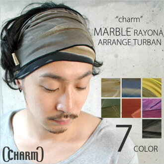 """charm"" マーブルレーヨンアレンジターバンヘア band Hat women's turban headband hairband outdoor heaakuse sports yoga wear 10P13oct13_b"