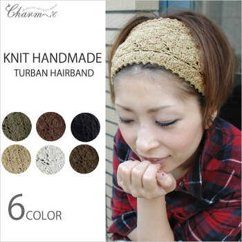 &quot;charm&quot;KnitHandmadeTurbanHeadband