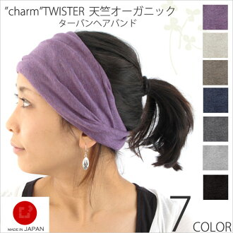 The Twister Tenjiku Organic cotton headband hair band. Chemical free fabric for head wear and kindness to the skin