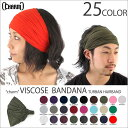 """charm"" It is 10P02jun13 viscose [bandana] turban headband [mixture] bandana headband triangle bandage sports OUTDOOR [casual box] [RCP]"
