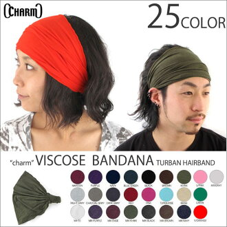 The Viscose Bandana headband from Charm - easy to wear and highli elastic, made for casual wear, sports and outdoor activities. Great for casual hair styling