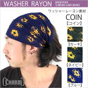 It is 10P02jun13 bandana turban ■ washer ■ headband [COIN] bandana headband triangle bandage headband knit hat inner wig Lady's [casual box] [RCP]
