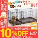【10%OFFクーポン対象】犬 サークル コンビネーションサ...