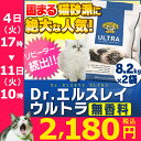 猫砂 Dr. エルスレイ ウルトラ 8.2kg×2袋セット (旧:プレシャスキャットウルトラ) 送