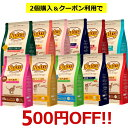 【あす楽】《2個購入で500円OFF!》ニュートロ ナチュラ...