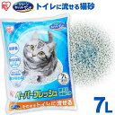ショッピングirispoint 猫砂 紙ペーパーフレッシュ7L PFC-7L 紙砂 ネコ砂 猫砂 ねこ砂 紙 かみ パルプ 溶ける 固まる トイレに流せる 流せる 再生パルプ にゃんこ ネコ 猫 ねこ cat アイリスオーヤマ[irispoint]