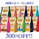 《2個購入で300円OFF!》ニュートロ ナチュラルチョイス...