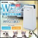 【最大350円OFFクーポン配布】加湿空気清浄機 18畳用 ...
