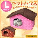 猫 ベッド ペットベッド あったか ペットハウス Lサイズ PHH750 ピンク ブラウン アイリスオーヤマ ハウス 猫ベッド ペット用ベッド 秋冬 防寒 寒さ...