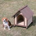 《当店イチオシ★!!》犬小屋 ウッディ犬舎 WDK-600送料無料 中型犬用 外飼い 屋外用 お庭用 木製 アイリスオーヤマ キャットランド