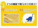 【最大350円OFFク...