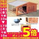 【最大350円OFFクーポン有】サークル犬舎 CL-1400...
