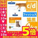 【最大350円OFFクーポン有】《最安値...