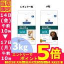 【最大350円OFFクーポン有】《最安値に挑戦》ヒルズ w/...