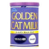 日本ペット ミオ キャットミルク130gゴ−ルデン[LP]【TC】【0530pefl】【RCP】