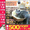 【エントリーでポイント最大10倍】猫 爪とぎ 8角形型 日本製 国産 ねこなべ 猫鍋 猫の爪とぎ 爪