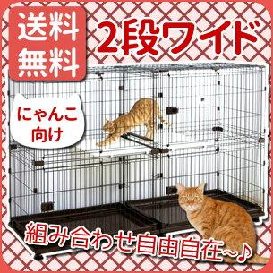 コンビネーション サークル アイリスオーヤマ キャットケージ