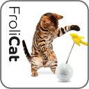 猫 おもちゃ PetSafe フローリーキャット チャッター《Froli Cat CHATTER》 オモチャ 自動 電動 玩具 ねこ ネコ キャット ペット 猫...