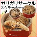 ペット 猫 ベット 爪とぎ
