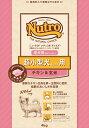 ニュートロ ナチュラルチョイス 超小型犬用 成犬用 チキン&...