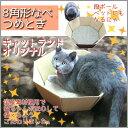 《当店イチオシ★!!》《8月下旬発送》猫 爪とぎ 8角形型 日本製 国産 ねこなべ 猫鍋 猫の爪とぎ