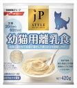 【最大350円OFFクーポン有】日清ペットフード JPスタイ...