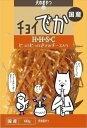 【最大350円OFFクーポン有】わんわん チョイでか HHSC ヒョロヒョロささみチーズ入り 60g[AA] キャットランド【TC】