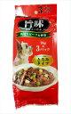 ペットプロ旨味グルメ角切ビーフ&野菜3P[LP] キャットランド【TC】