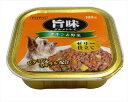 ペットプロ旨味グルメ犬トレーチキン&野菜100g[LP] キャットランド【TC】