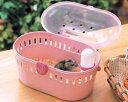 ペット キャリー ハムスターキャリー HQ-250 アイリスオーヤマ 小動物 小さい スモール ペットキャリーバック キャットランド