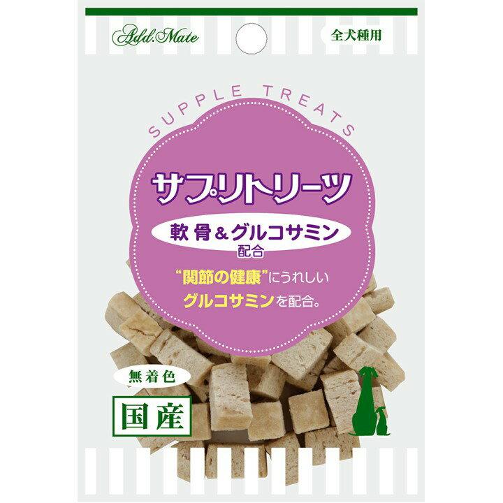 最大350円OFFクーポン有犬サプリトリーツ軟骨&グルコサミン配合30gフードサプリヤマヒサアドメイ