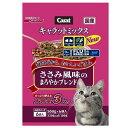 猫フード キャラットミックス ささみ風味のまろやかブレンド 3kg 国産 日清ペットフード [LP] キャットランド【TC】