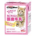 【最大350円OFFクーポン有】猫 牛乳 キャティーマン ね...