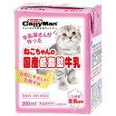 猫 牛乳 キャティーマン ねこちゃんの国産低脂肪牛乳 200...