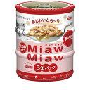 【猫 フード】ミャウミャウミニ3P まぐろ 60g×3缶【キャットフード 猫缶 猫用 ペット】アイシア 【TC】[LP]
