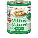 【猫 フード】ミャウミャウミニ3P かつお 60g×3缶【キャットフード 猫缶 猫用 ペット】アイシア 【TC】[LP]