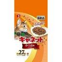 【猫 フード】キャネットチップ かつお味ミックス 2.7kg【キャットフード 国産 猫用 ペット】ペットライン 【TC】[LP]