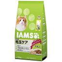 【350円OFFクーポン配布中】アイムス 成猫用 毛玉ケア ...