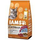 アイムス 成猫用 インドアキャット まぐろ味 1.5kg IC222 キャットフード 成猫用 ドライフード まぐろ 猫 キャットフードドライフード キャットフードまぐろ 成猫用ドライフード ドライフードキャットフード 【TC】