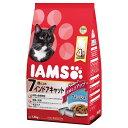 《当店イチオシ★!!》アイムス 7歳以上用 インドアキャット フィッシュ 1.5kg IC232 キャットフード 成猫用 ドライフード フィッシュ 猫 キャット...