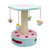 [キャットタワー]ネコパンチ&棚板付きミニタワーL ミニキャットランド ブルー/ピンク MCL-12[猫 おもちゃ キャットランド 猫 アイリスオーヤマ オモチャ 玩具 おもちゃ