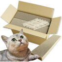 猫の爪とぎ 1箱20個入り またたび付き 猫 爪研ぎ つめと...