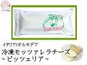 Orchidea/ピザ用冷凍モッツァレラチーズ1kg